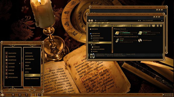 STEAMPUNK theme for windows 7 download
