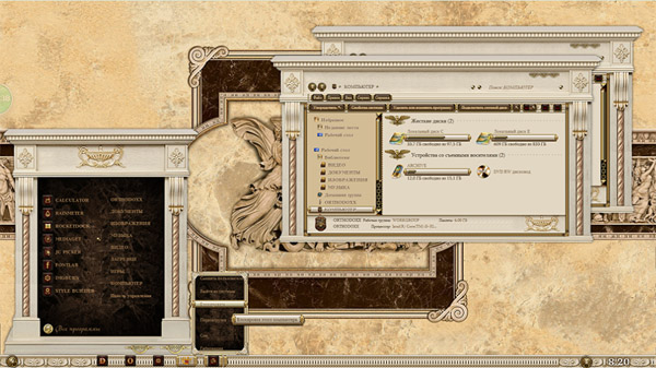 EMPERADOR theme for windows 7 download