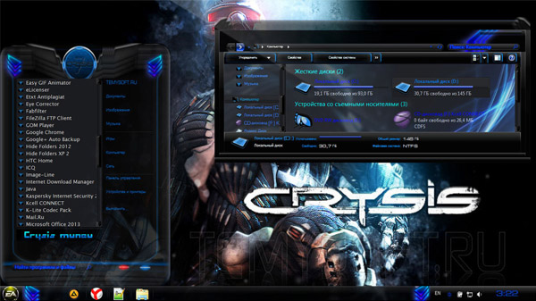 Crysis Theme for windows 7 download