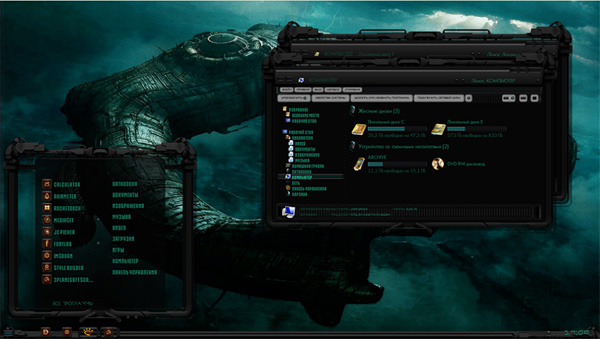 PROMETHEUS theme for windows 7 download