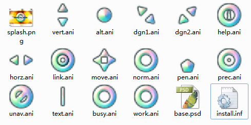 Roundling prism - Full animated Cursor Set
