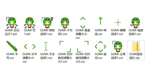 Gumi Mouse Cursors
