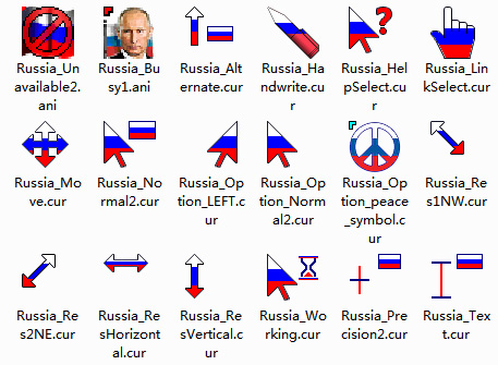 Russian Flag mouse pointers free download