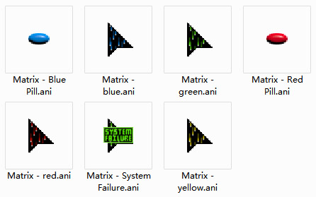 Matrix mouse Cursors free download