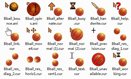 free Basketball Mouse Cursors download