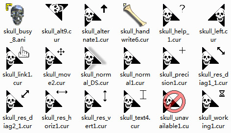 Skull Mouse Cursors