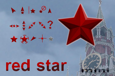 Cool Red Star Mouse Cursors