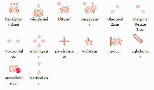 Pastel Cat Mouse Cursors